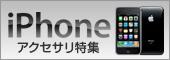 [stmx] - iフォン - ソーシャルマーケットプレイス