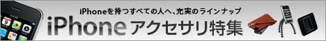[stmx]iphon