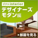 [stmx] - ソーシャルマーケットプレイス