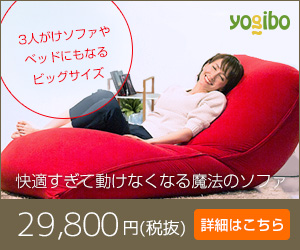 (Megafood社 ジンク