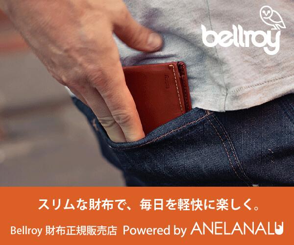 本格革財布ブランドの超薄い財布